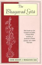 The Bhagavad Gītā (Sanskrit Text, Grammar and Word-for-Word Translation)