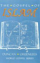 The Gospel of Islam