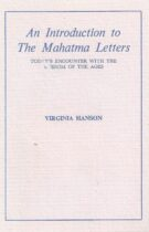 An Introduction to the Mahatma Letters