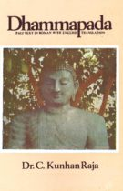 Dhammapada – Pali Text in Roman with English Translation