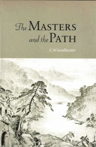 The Masters and the Path (Abridged)