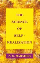 The Science of Self-Realisation