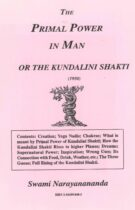The Primal Power in Man or the Kundalini Shakti (1950)