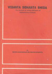 Vedanta Sidhanta Bheda
