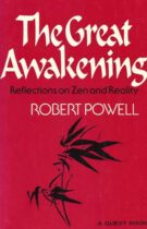 The Great Awakening – Reflections on Zen and Reality