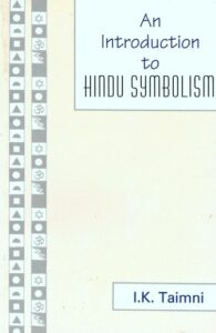 An Introduction to Hindu Symbolism