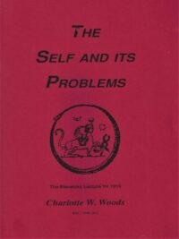 The Self and Its Problems