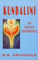 Kundalini, an Occult Experience