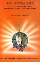 Sri Sankara – Life, Philosophy and Relevance to Modern Times (ALS general 14)
