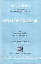 DAŚOPANISAD-S – Vol. II.1 CHANDOGYOPANISAD