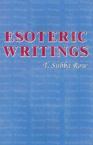 Esoteric Writings of T. Subba Row
