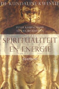 Spiritualiteit en Energie – De Kundalinie Kwestie