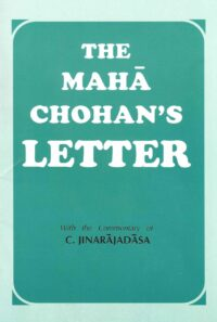 The Mahā Chohan's Letter