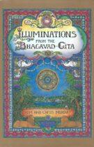 Illuminations of the Bhagavad-Gītā