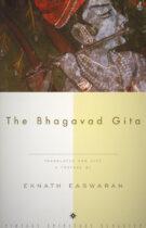 The Bhagavad Gita (Vintage)