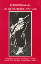 Bodhidharma – De Oorsprong van Zen