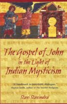 The Gospel of John – In the Light of Indian Mysticism